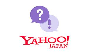 Yahoo!知恵袋の投稿を消す方法とは?