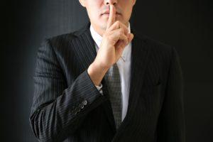 住宅業界のウェブ評判管理 ~AISASの法則から考える風評対策~